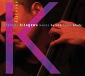 050908_kiyoshi_kitagawa_ancestry.jpg