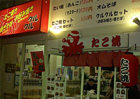 070202_takoyaki_live_1.jpg