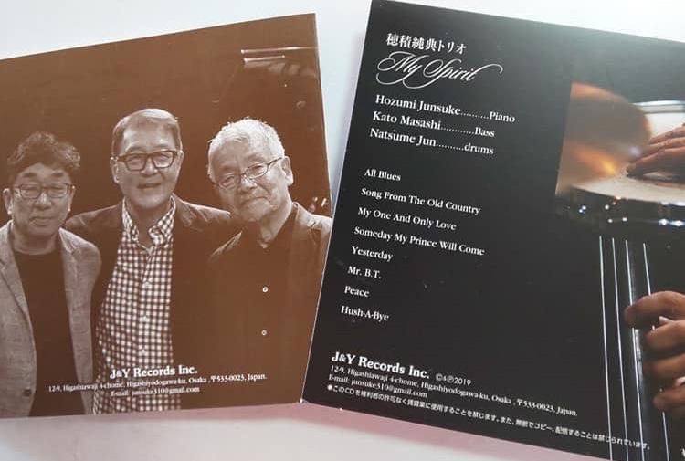 my spirits hozumi jyunsuke CD 1.jpg